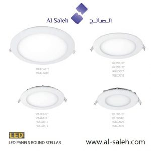 LED Panels Round Stellar Recessed- ELMARK