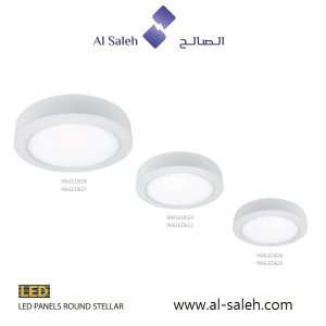 LED Panels Round Stellar Surface – ELMARK