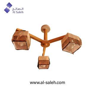 Modern Wooden flush mount light
