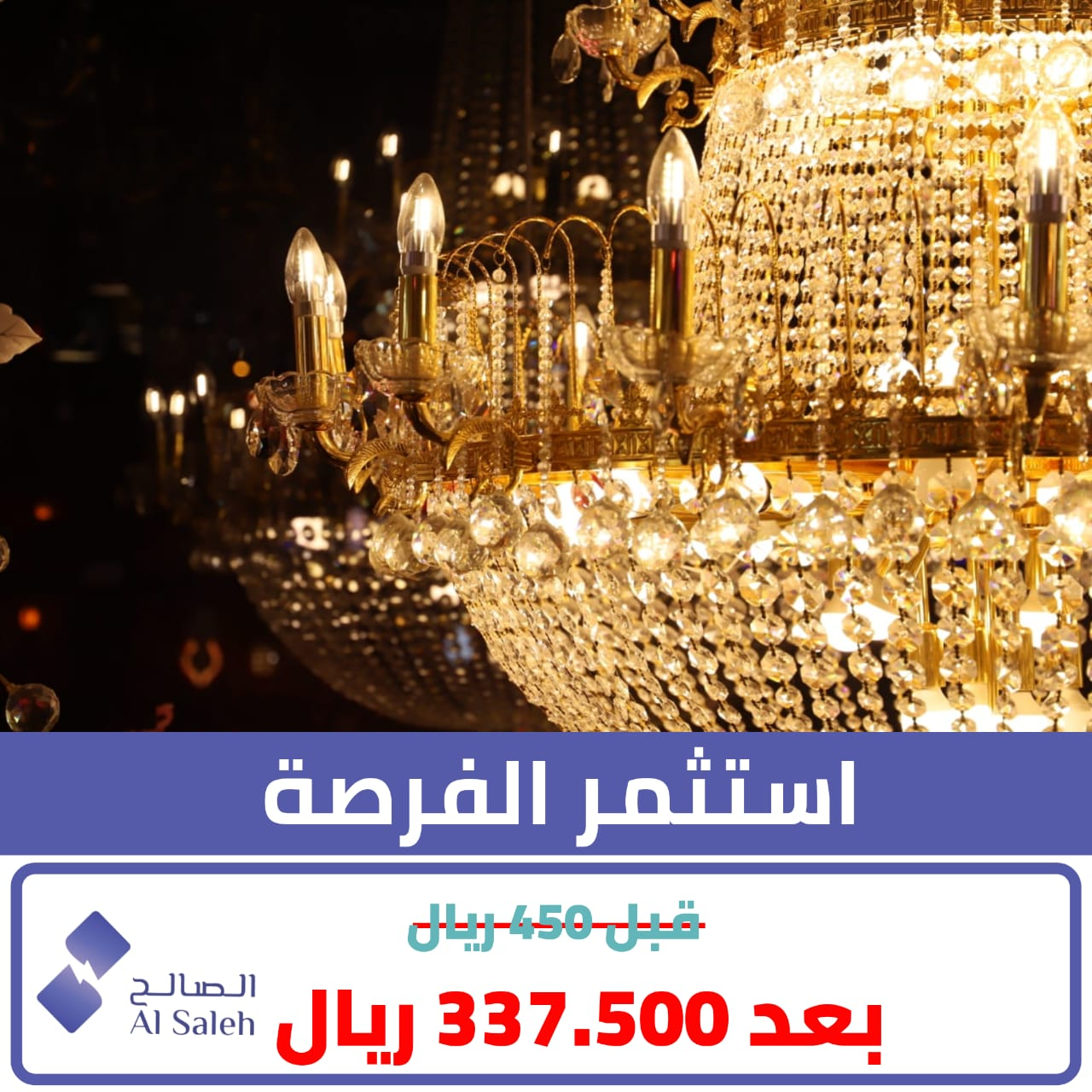 online offer oman