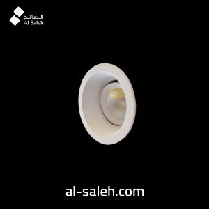 Trimless Round Ceiling Spot Light – Leggero