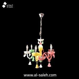 Decorative multicolored Pendant light