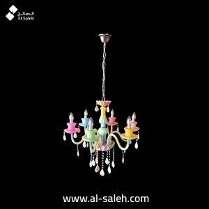 Decorative Multi color Pendant Light
